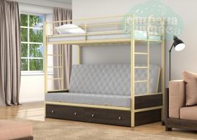 Кровать с серым диваном Дакар-1, бежевая-венге