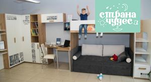 Детская комната Klюkva Junior с диваном и принтом Comment