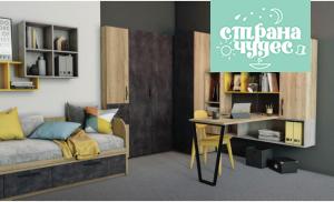 Детская комната Klюkva Teenager, сланец бетон