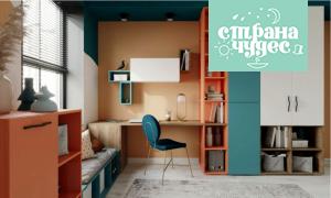 Детская комната Klюkva Teenager, ниагара зеленая