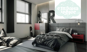 Детская комната Klюkva Teenager, бетон чикаго - темно серый