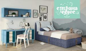 Комната Klюkva Elegant, капри синий