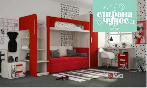 Детская комната Клюква Junior, print Voque красный чили