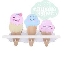 Полка детская Мороженое