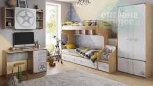 Комната детская ТриЯ Мегаполис, вариант 1