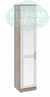 Шкаф для белья ТриЯ Прованс с зеркальной дверью