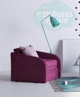 Диван Klюkva Smart, цвет Velvet Lux 69