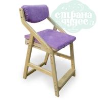Комплект подушек на растущий стул 38 попугаев Робин Вуд, фиолетовый