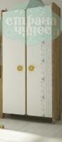Шкаф комбинированный Klюkva Mini MH1, Sketch, белый/дуб золотой