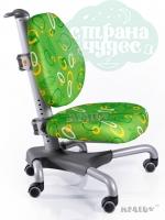 Детское кресло Mealux Nobel зеленый с кольцами