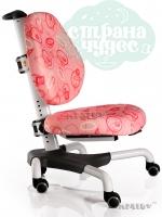 Детское кресло Mealux Nobel розовый с кольцами