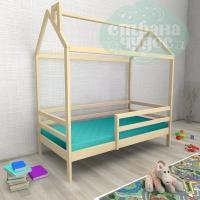 Кровать-домик Авеньён с бортиком