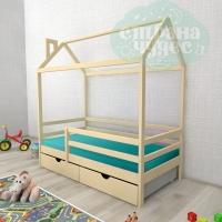 Кровать-домик Авеньён с ящиками и бортиком