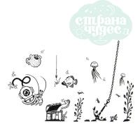 Наклейки для детской «Поиск сокровищ» 60*90 см